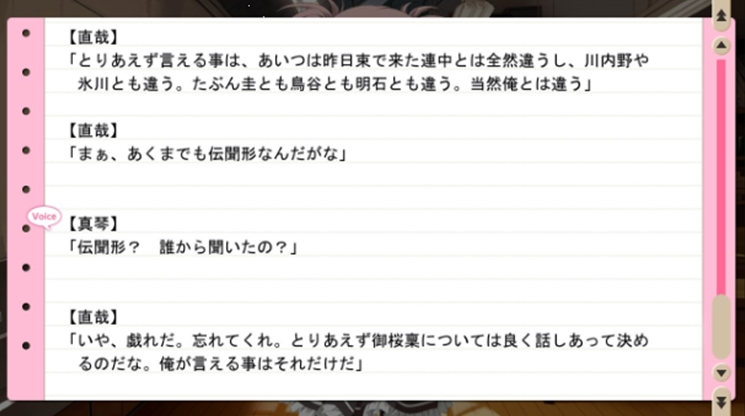 sakuuta_trial20150721_26.jpeg