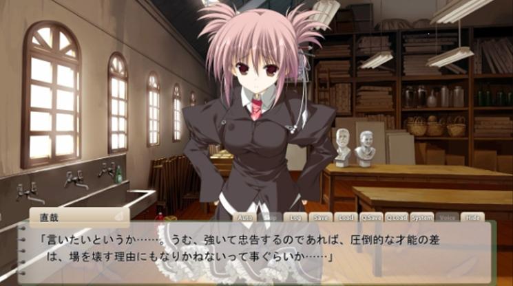 sakuuta_trial20150721_27.jpeg