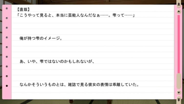sakuuta_trial20150721_40.jpeg