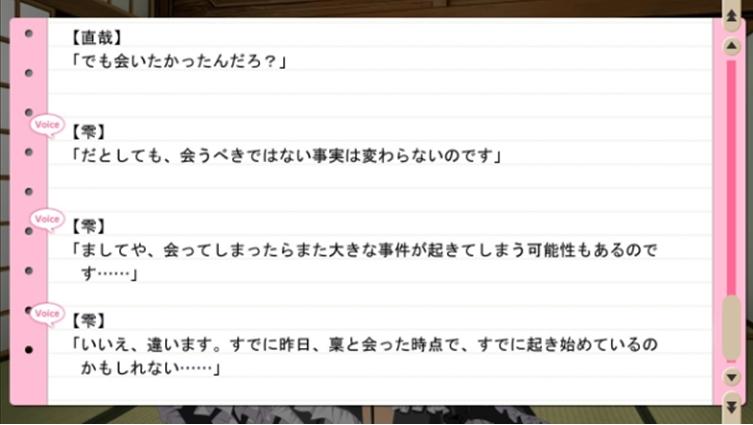 sakuuta_trial20150721_41.jpeg