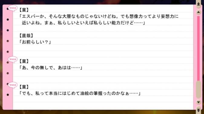 sakuuta_trial20150721_5.jpeg
