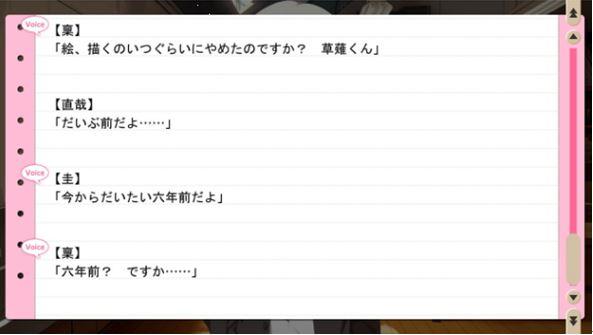 sakuuta_trial5.jpg