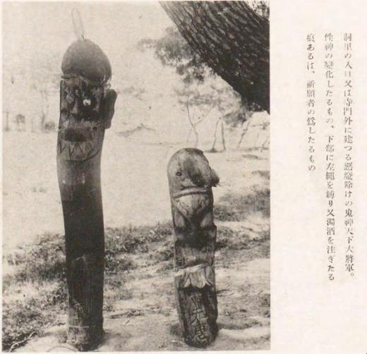 仏教を弾圧した李氏朝鮮 - 反日...