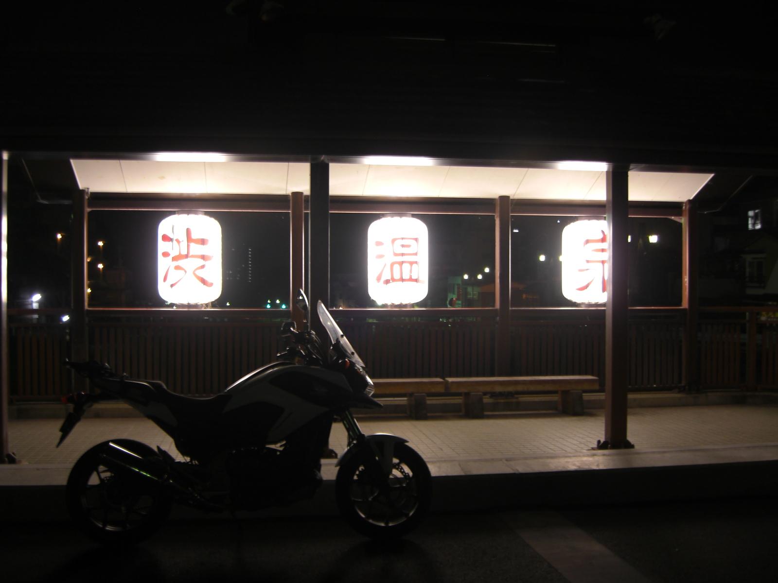 夜の渋温泉1