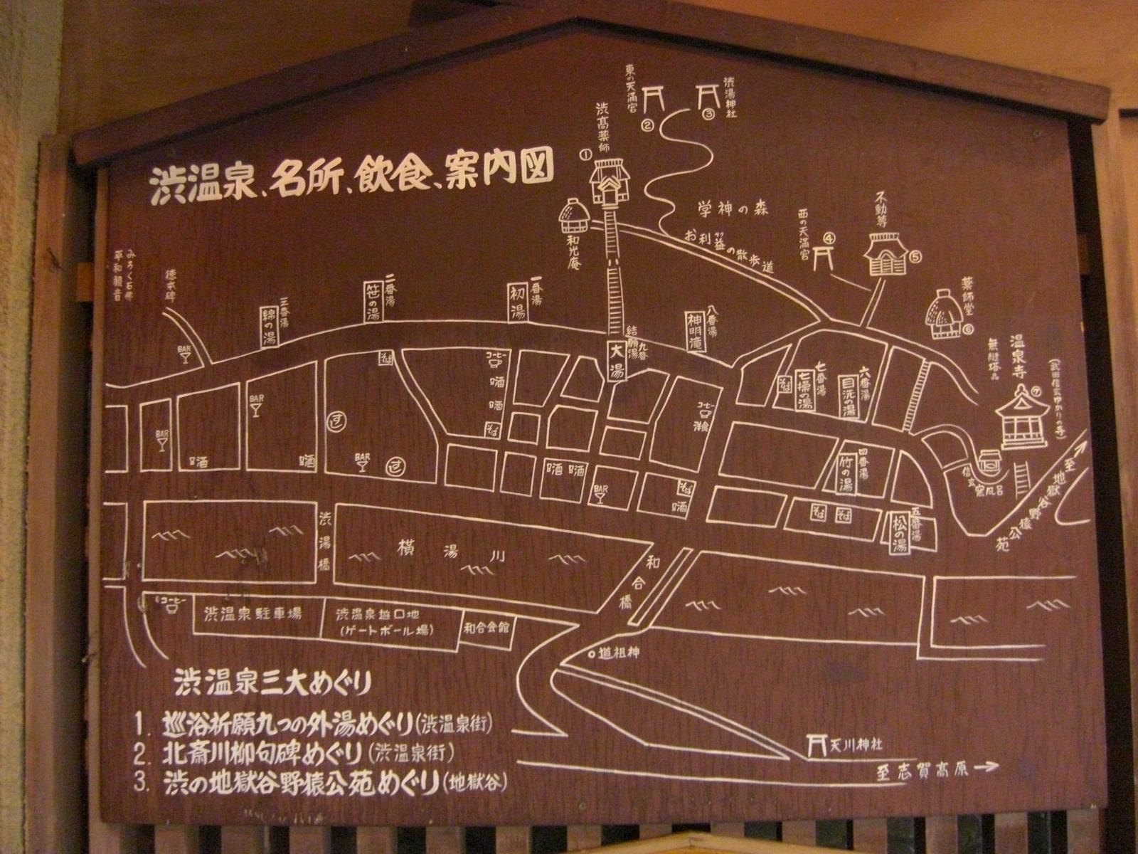 夜の渋温泉2