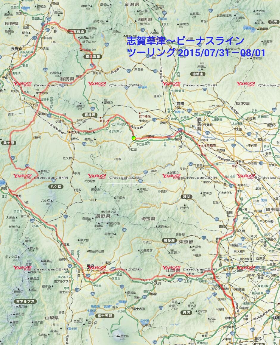 2015/07/31-08/01志賀草津~ビーナスラインツーリングルート