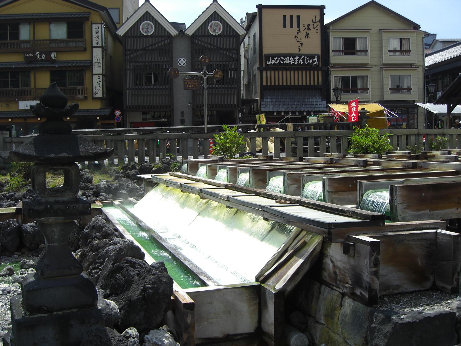 草津温泉6湯畑