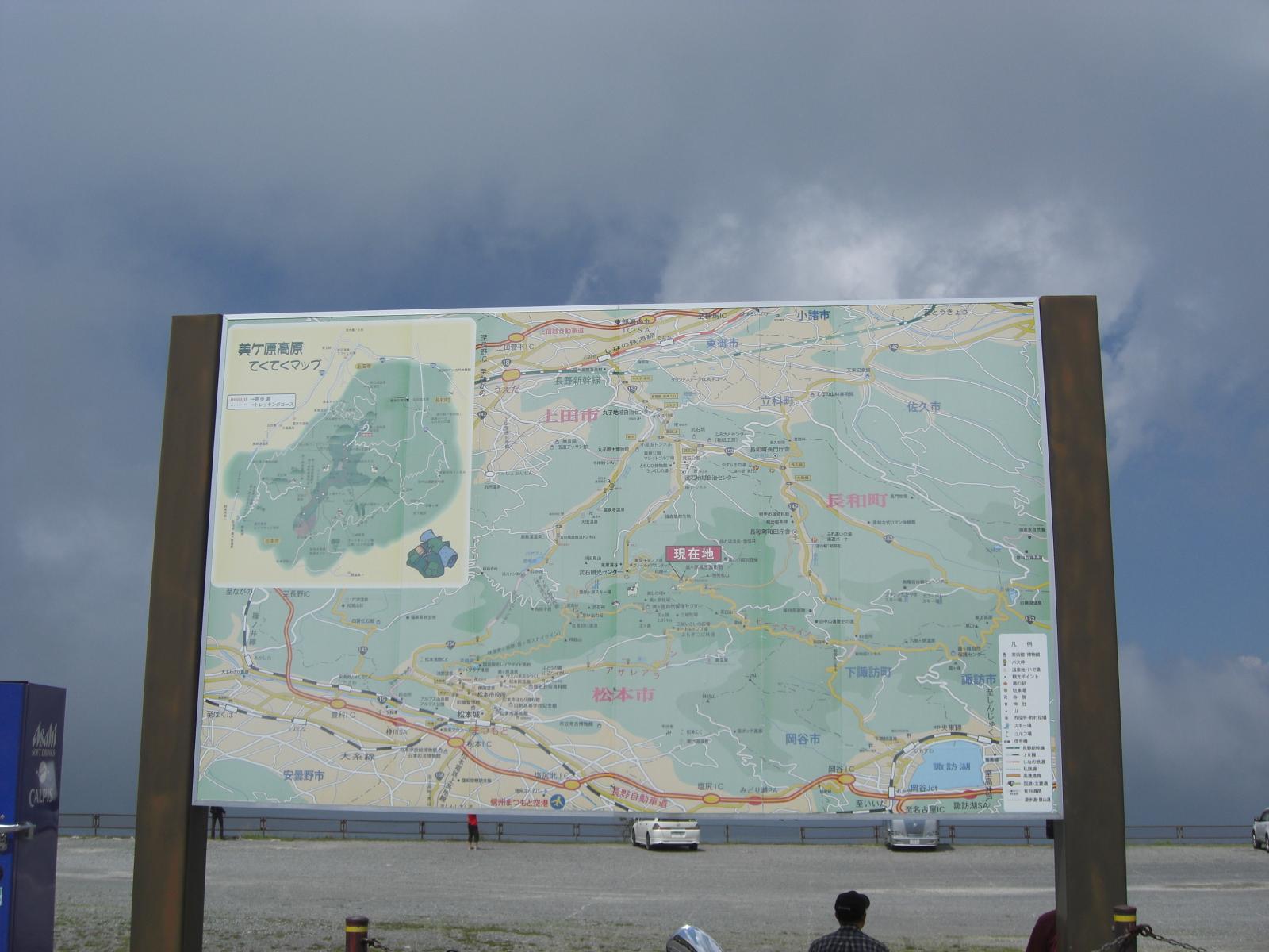 ビーナスライン2美ヶ原高原