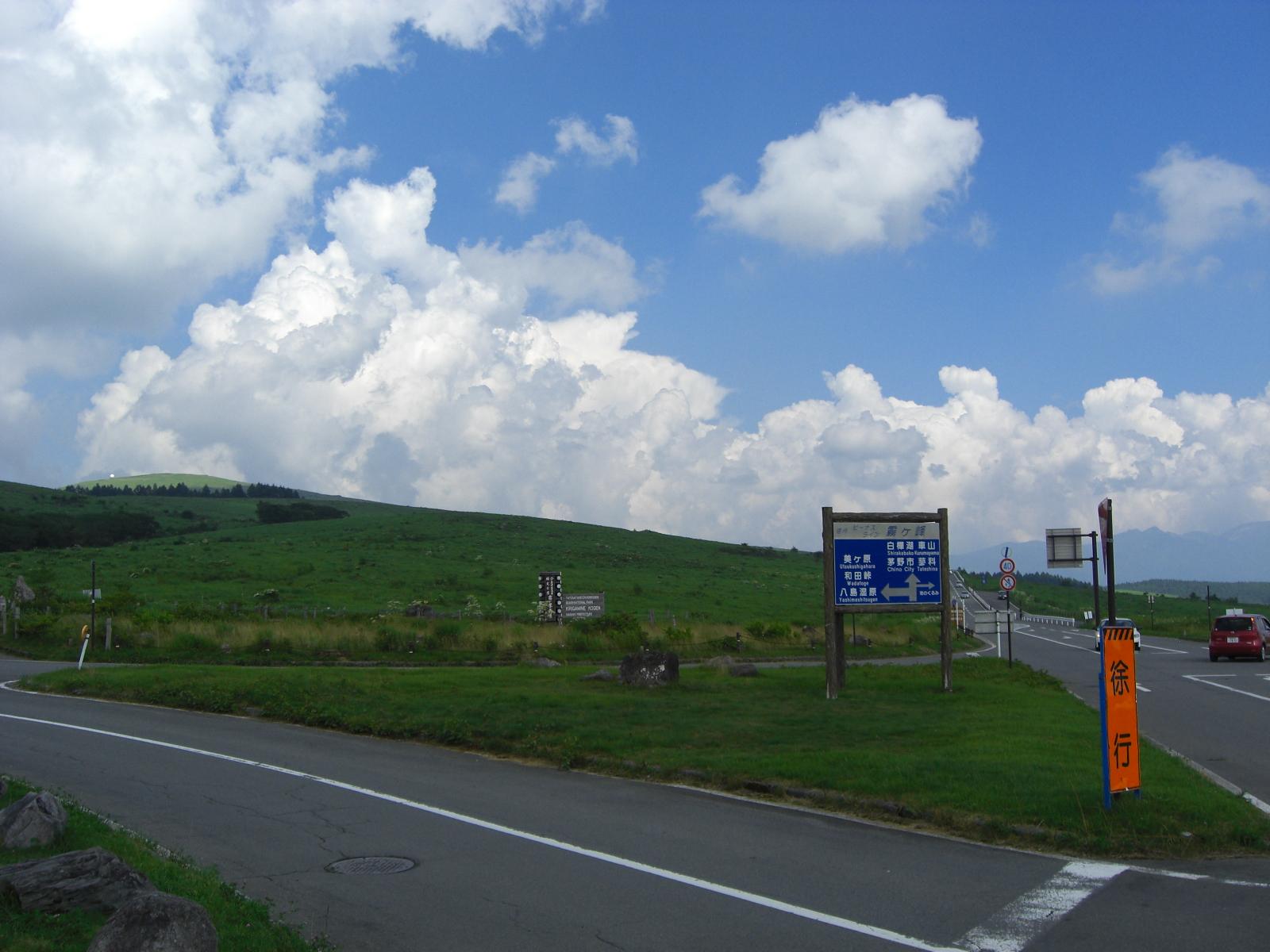 ビーナスライン8霧ヶ峰