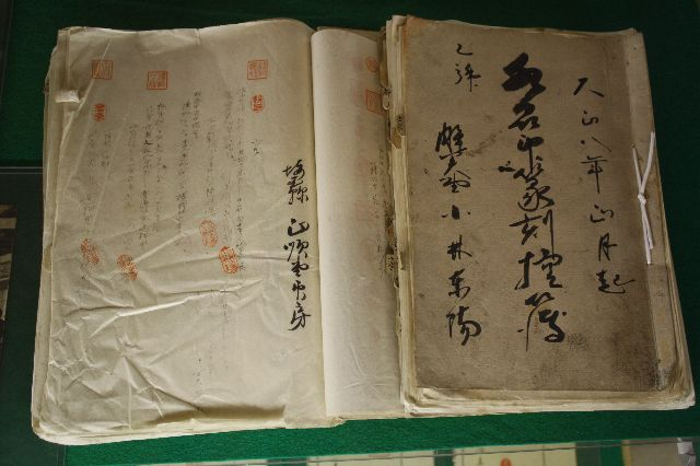 手彫り印鑑 昔の印譜、資料館