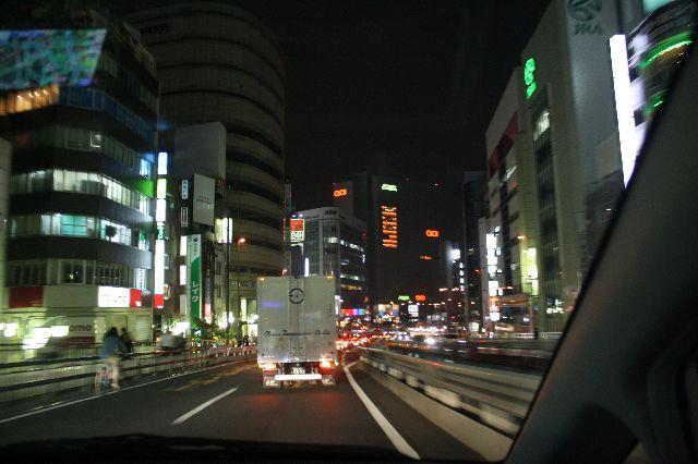 手彫り印鑑 東京到着