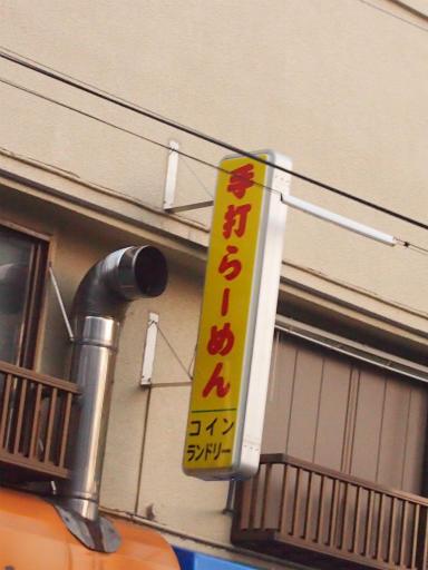 20150713・江古田1-18