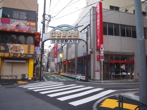 20150713・江古田1-24