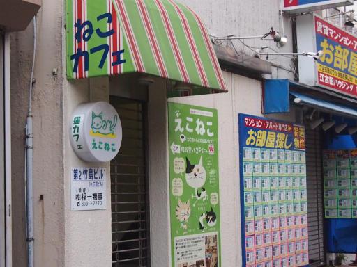 20150713・江古田2-18