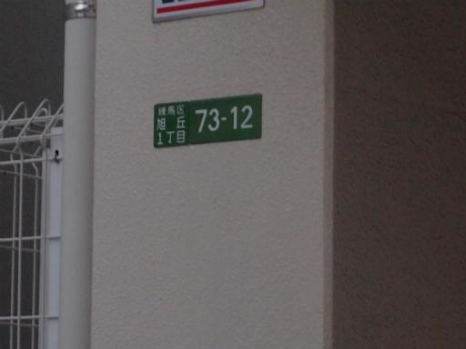 20150713・江古田2-20