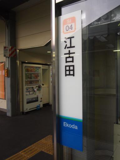 20150713・江古田3-17