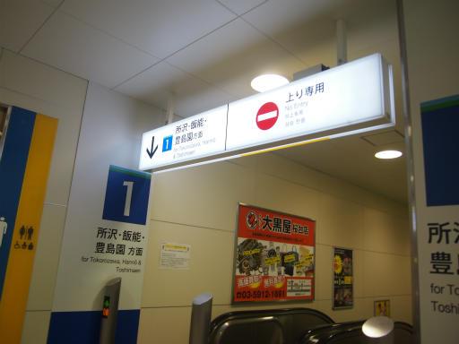 20150713・江古田3-14