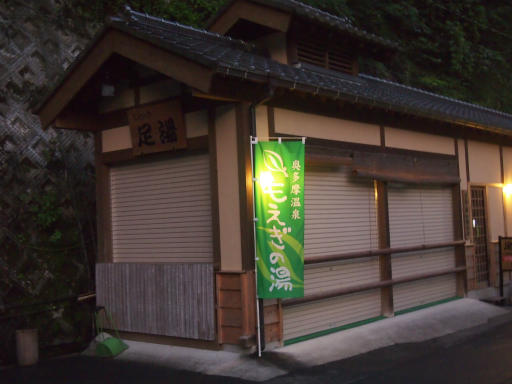 20150726・御岳山3-11
