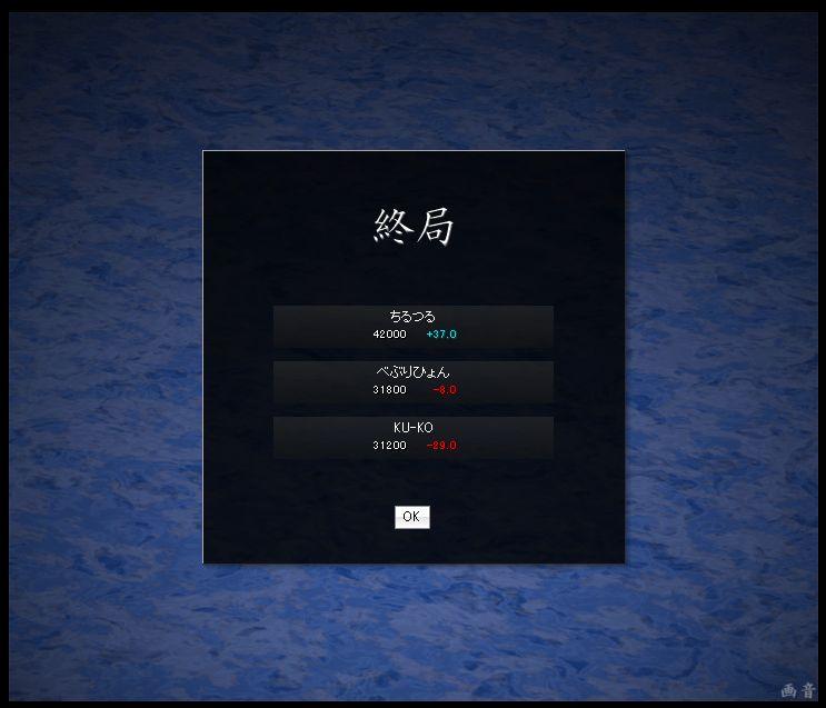 WS002112a.jpg