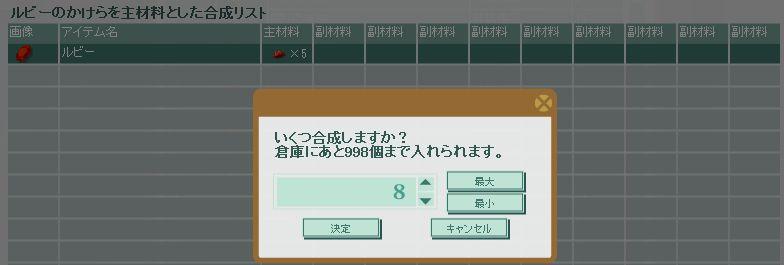 WS002277a.jpg