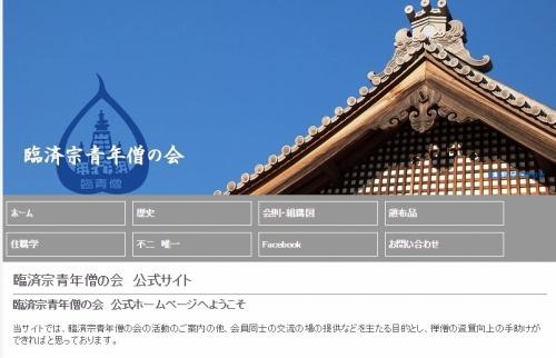 500臨青 HP