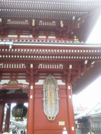 asakusa2015077.jpg