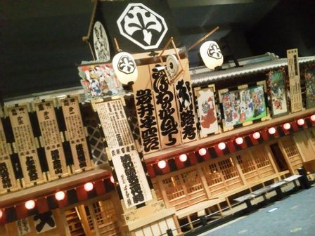 nakamuraya2015088.jpg