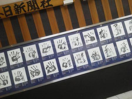 ryougokueki2015.jpg