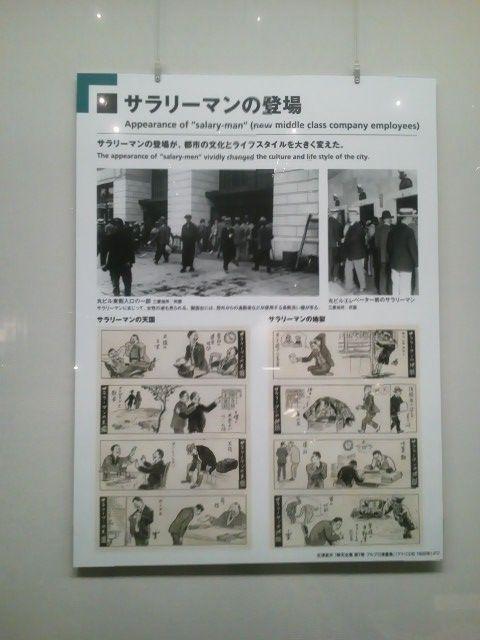 sarari-mannnotoujyo.jpg