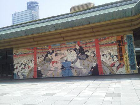 sumouhakubutukan201507.jpg
