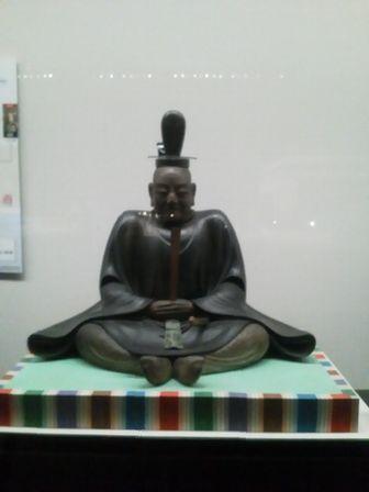 tokugawa2015.jpg
