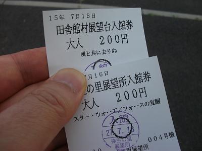 201507171615106fc.jpg