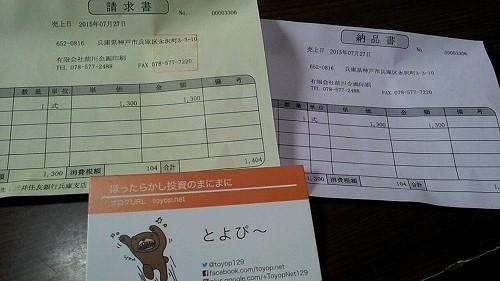 前川企画印刷の名刺2