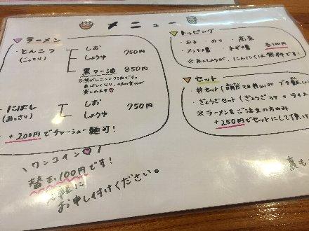 ginjiro-004.jpg