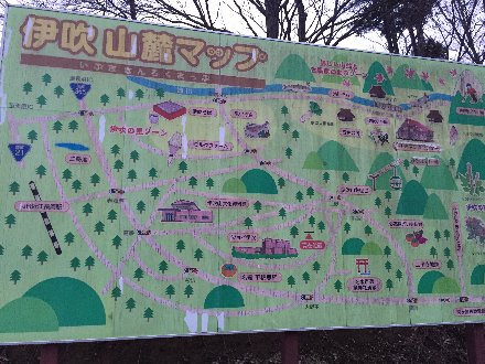 ibukinou-001.jpg