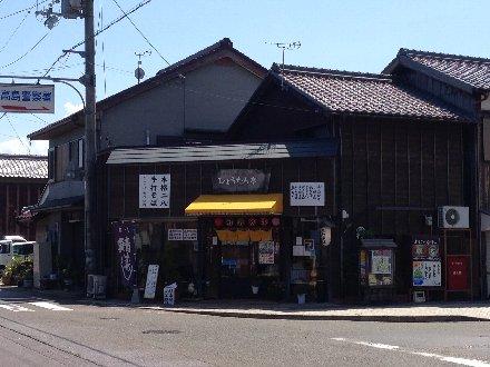 imazukou-009.jpg