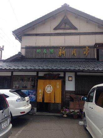 shingetutei-020.jpg