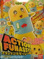 20150704-01_ActionFUNASSYI_Package.jpg