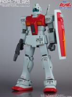 HGUC_RGM-79_01_LeftFront.png