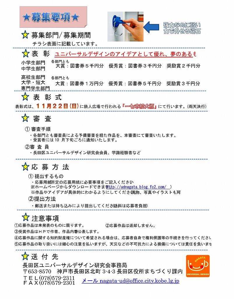 moblog_d7fdfe9e.jpg