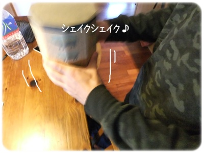 2015_01040007.jpg