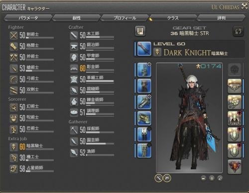 WS10126.jpg