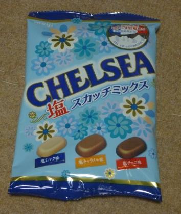 2015 0619 気にお菓3