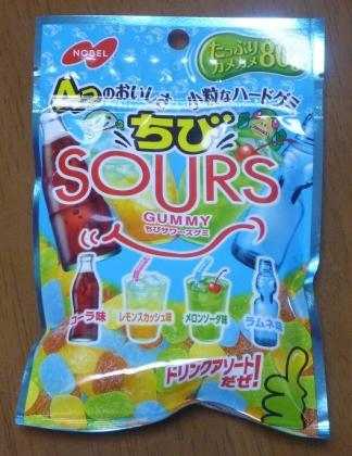 2015 0619 気にお菓5