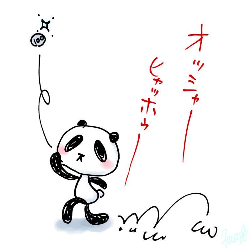 panda-071.jpg