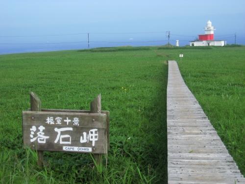 ochiishimisaki-IMG_0768.jpg