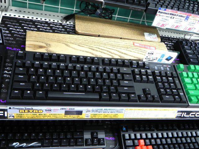Mouse-Keyboard1412_14.jpg