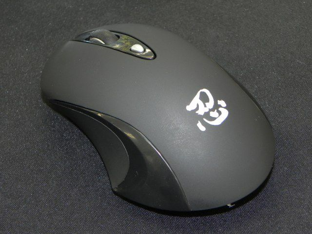 Mouse-Keyboard1507_06.jpg