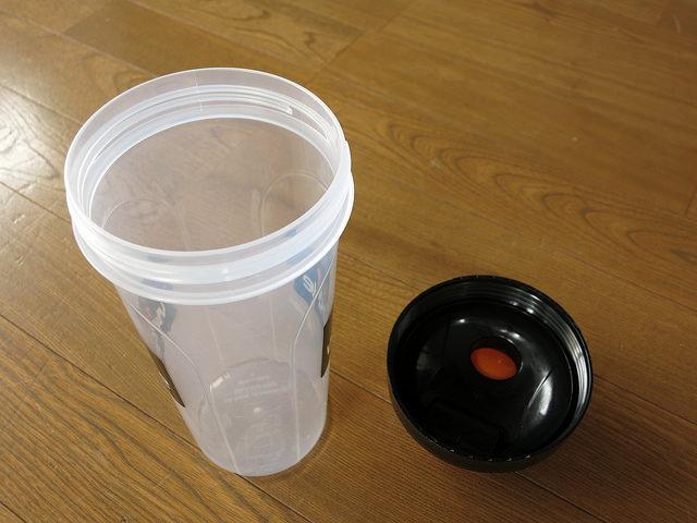 Wiggle_Nutrition_Shaker_Bottle_06.jpg
