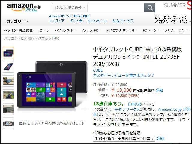 iwork8_01.jpg